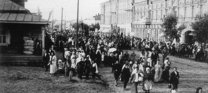 Крестные ходы в первые годы советской власти 1918-26гг.